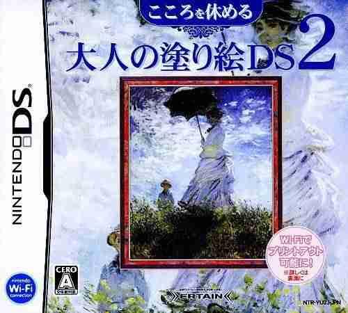 Descargar Kokoro Wo Yasumeru Otona No Nurie DS 2 [JPN] por Torrent